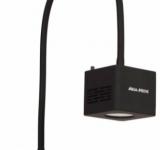 Светильник LED Qube 50 Plant, 2 рег. канала, 80x80x65мм, 50Вт, 1364lm