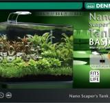 Аквариум Dennerle NANO scaper's tank Basic LED 5.0, 35 литров