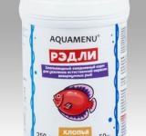 Корм Аква Меню Рэдли - хлопьевидный ежедневный корм для усиления естественной окраски рыб, 250 мл (50 г)