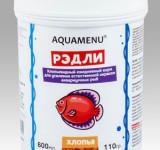 Корм Аква Меню Рэдли - хлопьевидный ежедневный корм для усиления естественной окраски рыб, 600 мл (110 г)