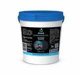 Уголь Prime для морских аквариумов, гранулы D 1,5-2 мм, ведро 5 л
