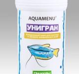 Корм Аква Меню Унигран гранулы для ежедневного кормления большинства видов аквариумных рыб, 100 мл (20г)