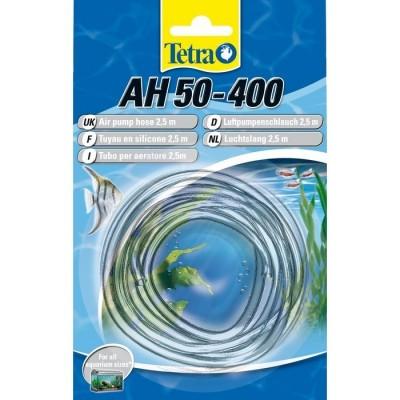 Шланг Tetra AH 50-400 2,5м силиконовый для компрессоров
