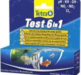 Тест 6 в 1 GH/kH/NO2/NO3/pH/CL2, полоски для пресной воды 25 шт